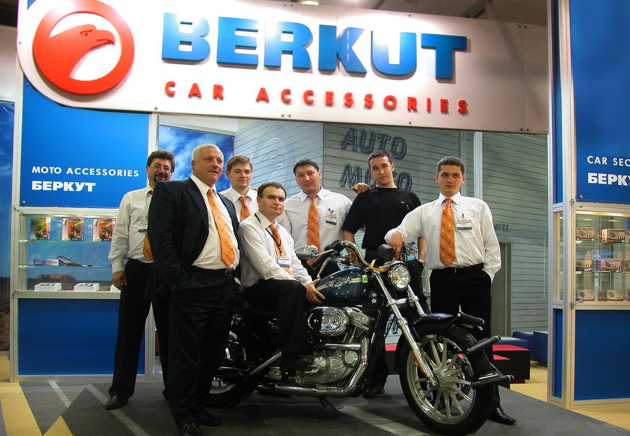 BERKUT_Interauto-2006
