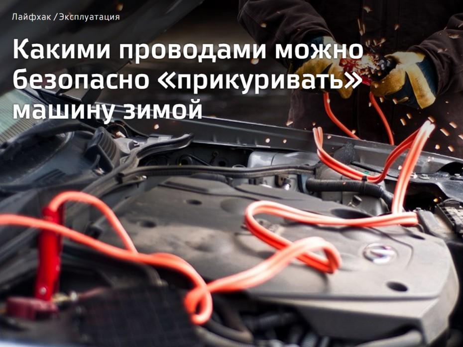 Berkut_Avtovzglyad